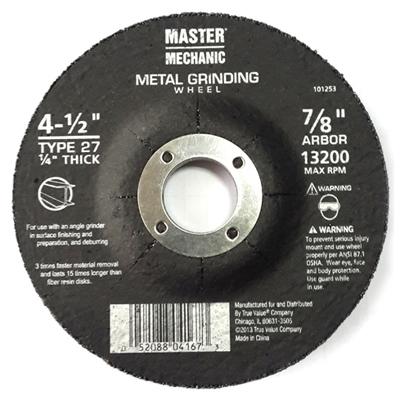 "4-1/2""x1/4""x7/8"" Grinding Wheel"
