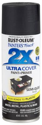 PT2X Black SG Spray Paint