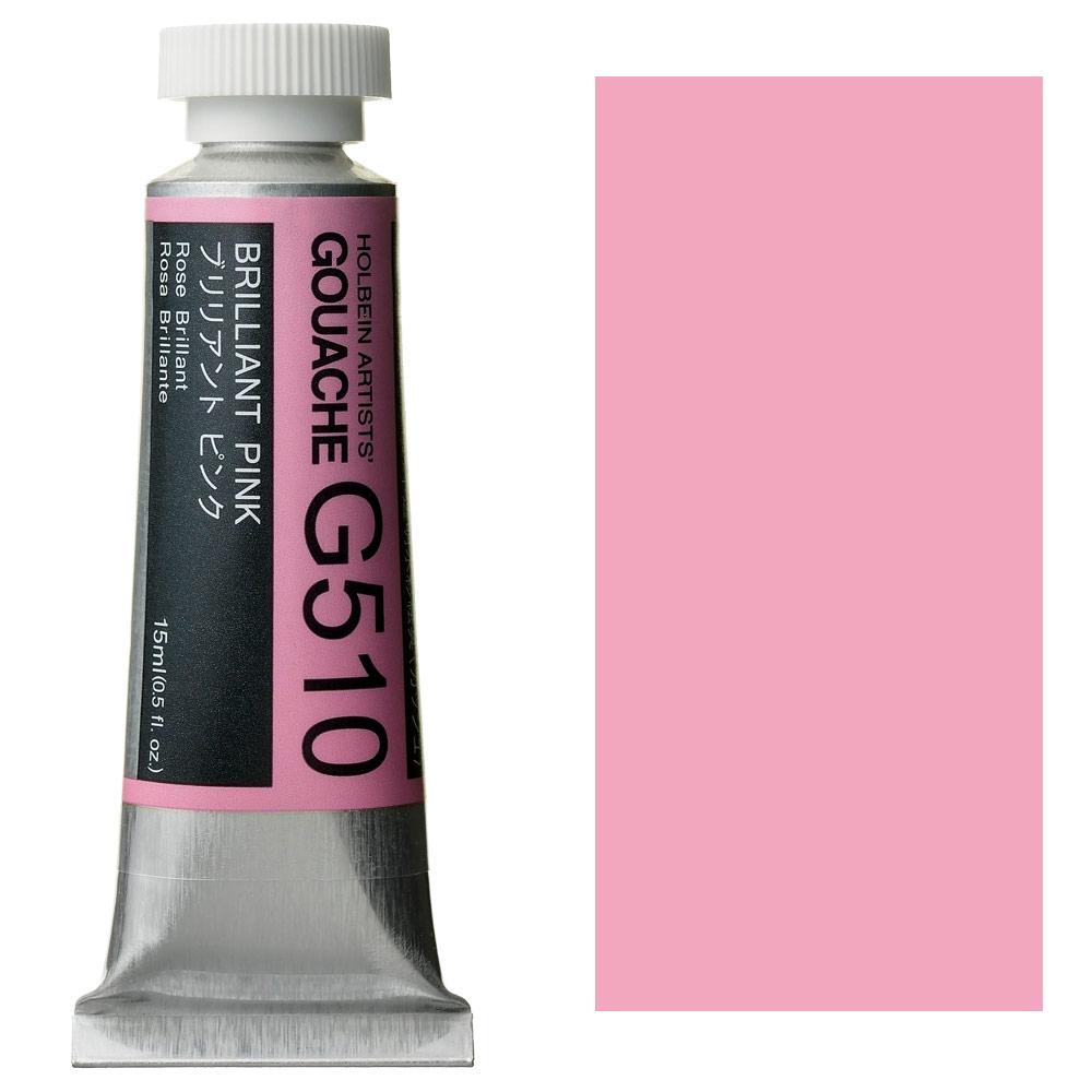 HOLBEIN GOUACHE 15ml BRILNT PINK