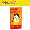 Blue Q Gum - Cute But Psycho, But Cute