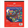Faber-Castell Construction Paper Pad - 9x12