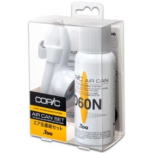 Copic ABS-2 Airbrush Starter Kit