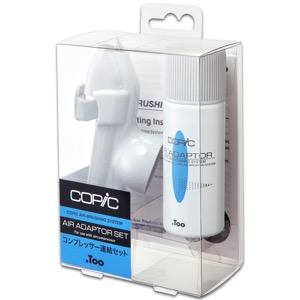 Copic ABS-3 Airbrush Starter Kit