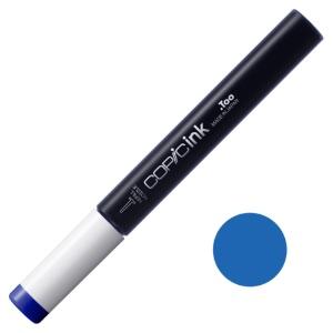 Copic Ink B69 Stratospheric Blue