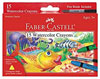 Faber-Castell 15 Watercolor Crayons