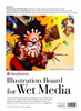 "Illustration Board for Wet Media 500 Series 15"" x 22"""
