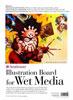 "Illustration Board for Wet Media 500 Series 22"" x 30"""
