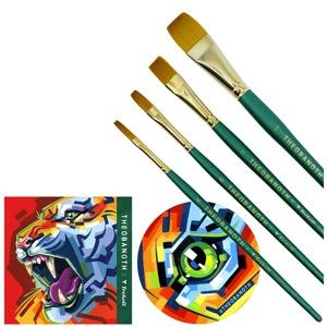 Trekell The Obanoth Limited Edition Brush Set