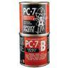 1# PC-7 EPOXY PASTE