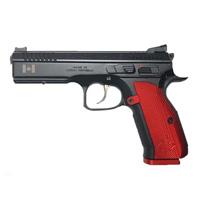 "CZ Shadow 2 Semi-Auto Pistol 9mm 4.7"""