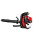 Redmax 8550 Lh Backpack Blower