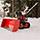 Orec Snow Bull Snow Plow