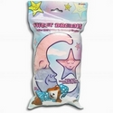 Super Pet Sweet Dreams Bedding 35gm