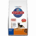 33lb Science Diet Mature Adult Large Breed
