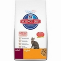 7lb Science Diet Adult Cat Light