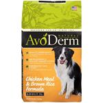 Avoderm Adult Chicken Meal & Brown Rice - 30lb