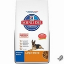 5 lb Science Diet Mature Adult Large Breed Dry Dog