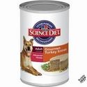 13 oz Science Diet Adult A.F. Gourmet Turkey Entré