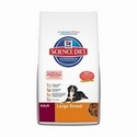 17.5 lb. Science Diet Adult Large Breed